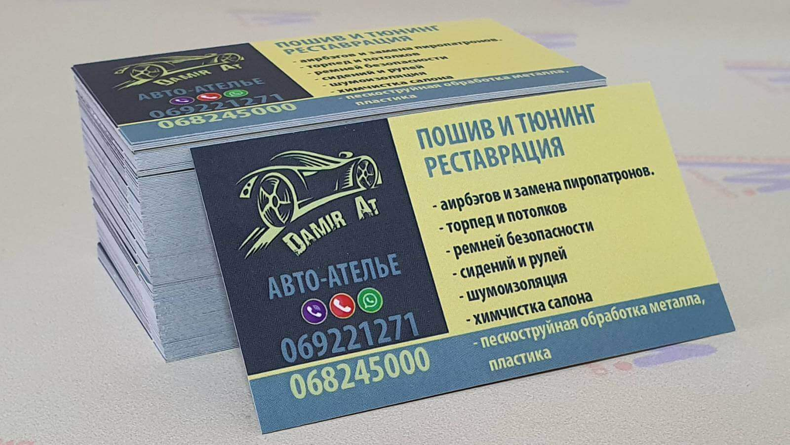 визитки автосервиса на белом фоне фото 5