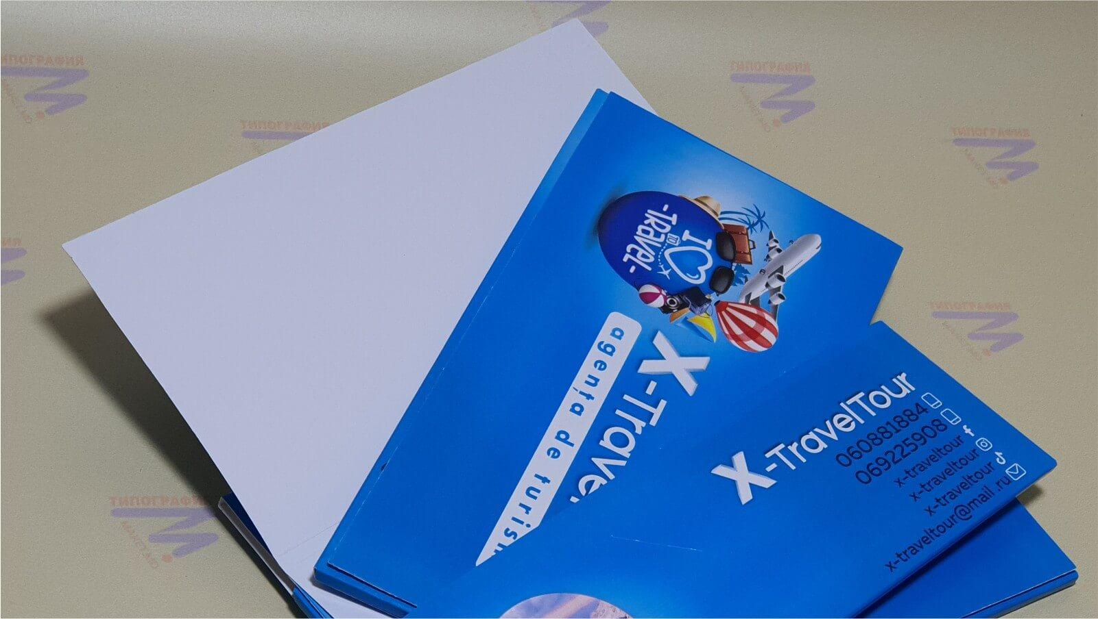 Туристический конверт фото 1