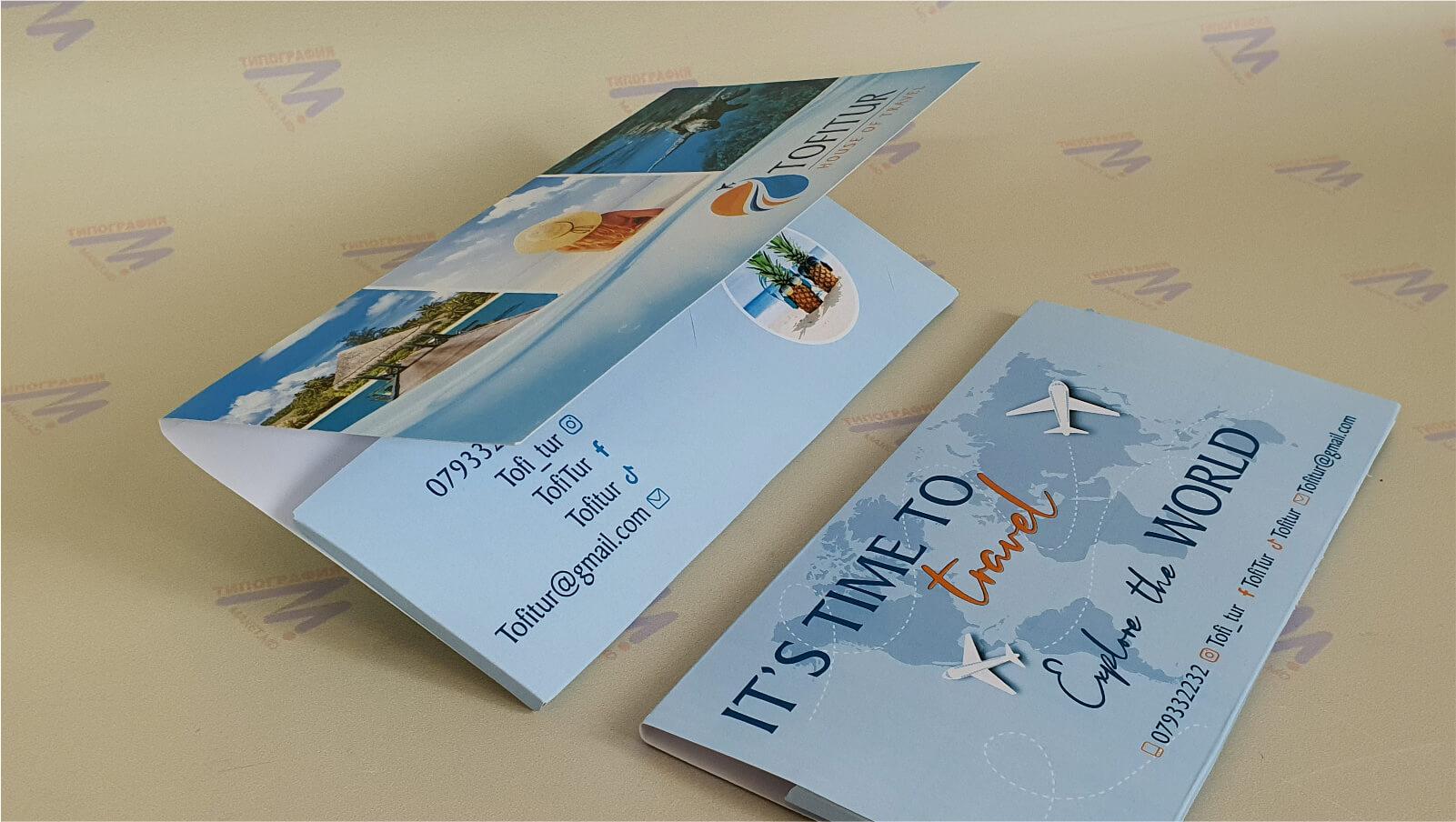 конверт для туристических фирм, голубой фон, море фото 4
