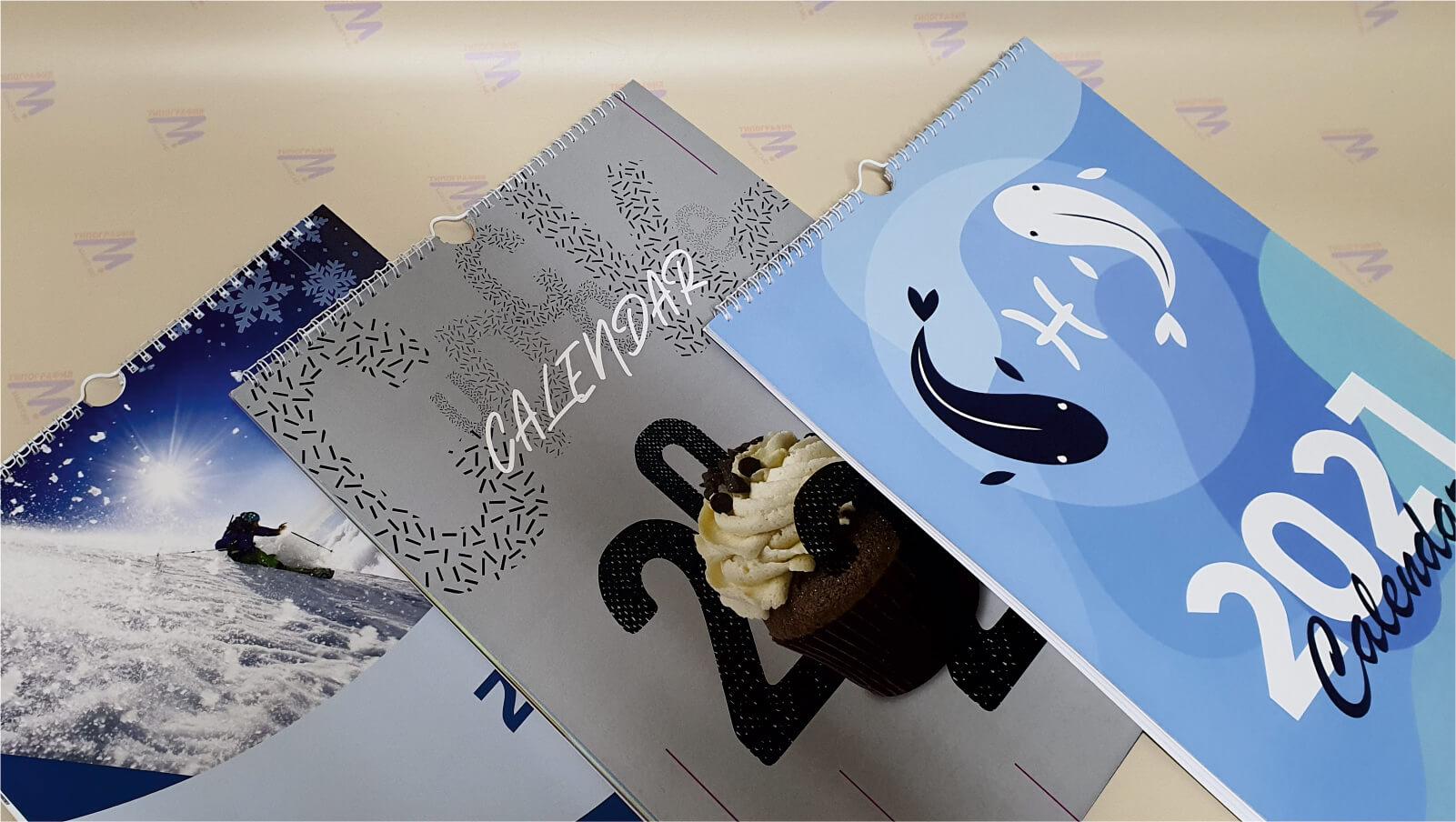 настенный перекидной календарь А3 формата фото 1