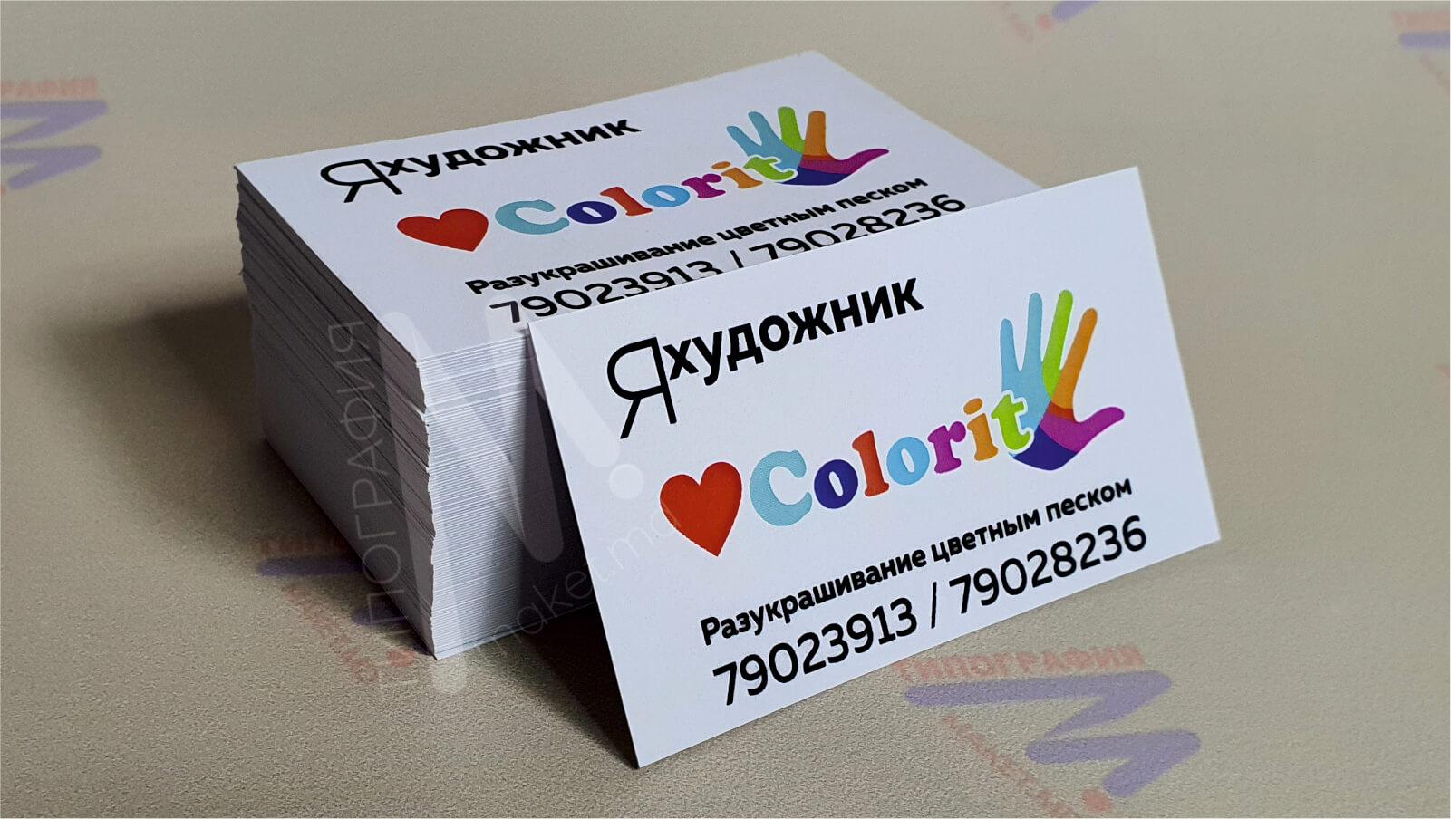 белые визитки фото 13