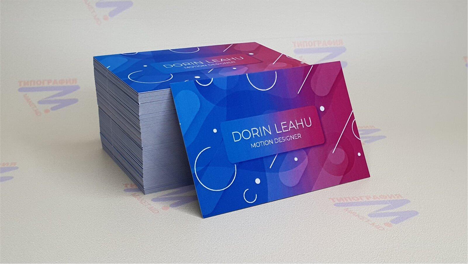 разноцветные визитки дизайн