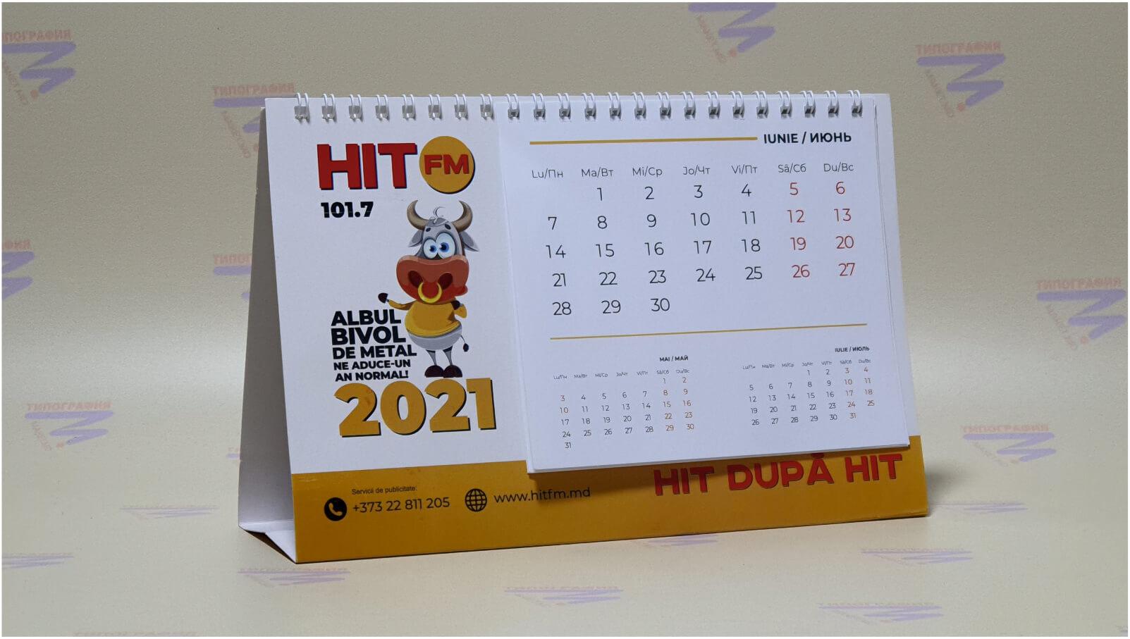 настольный календарь белый желтый перекидной печать изготовление на пружине фото 3