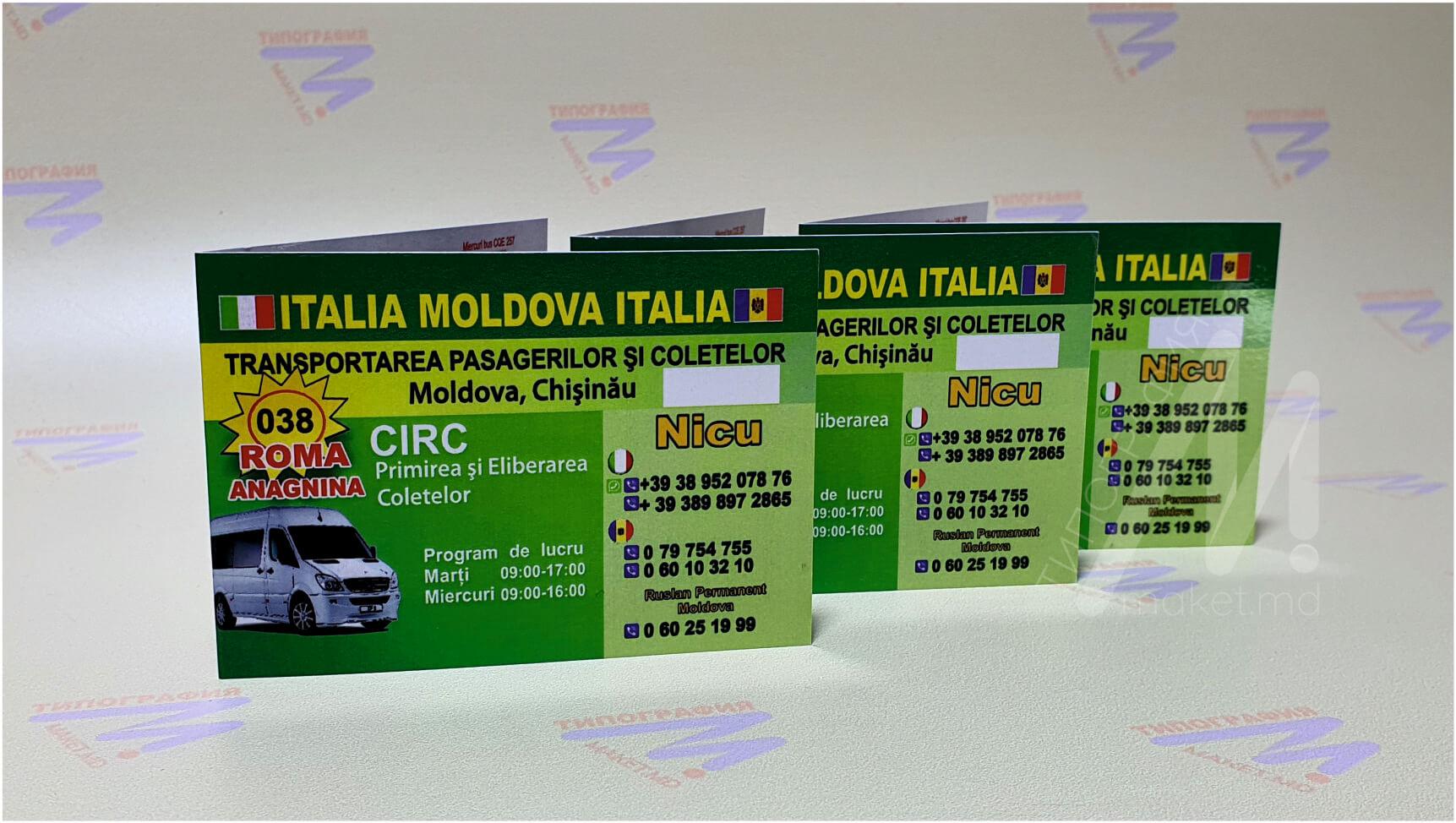 складные визитки зелёные фото2