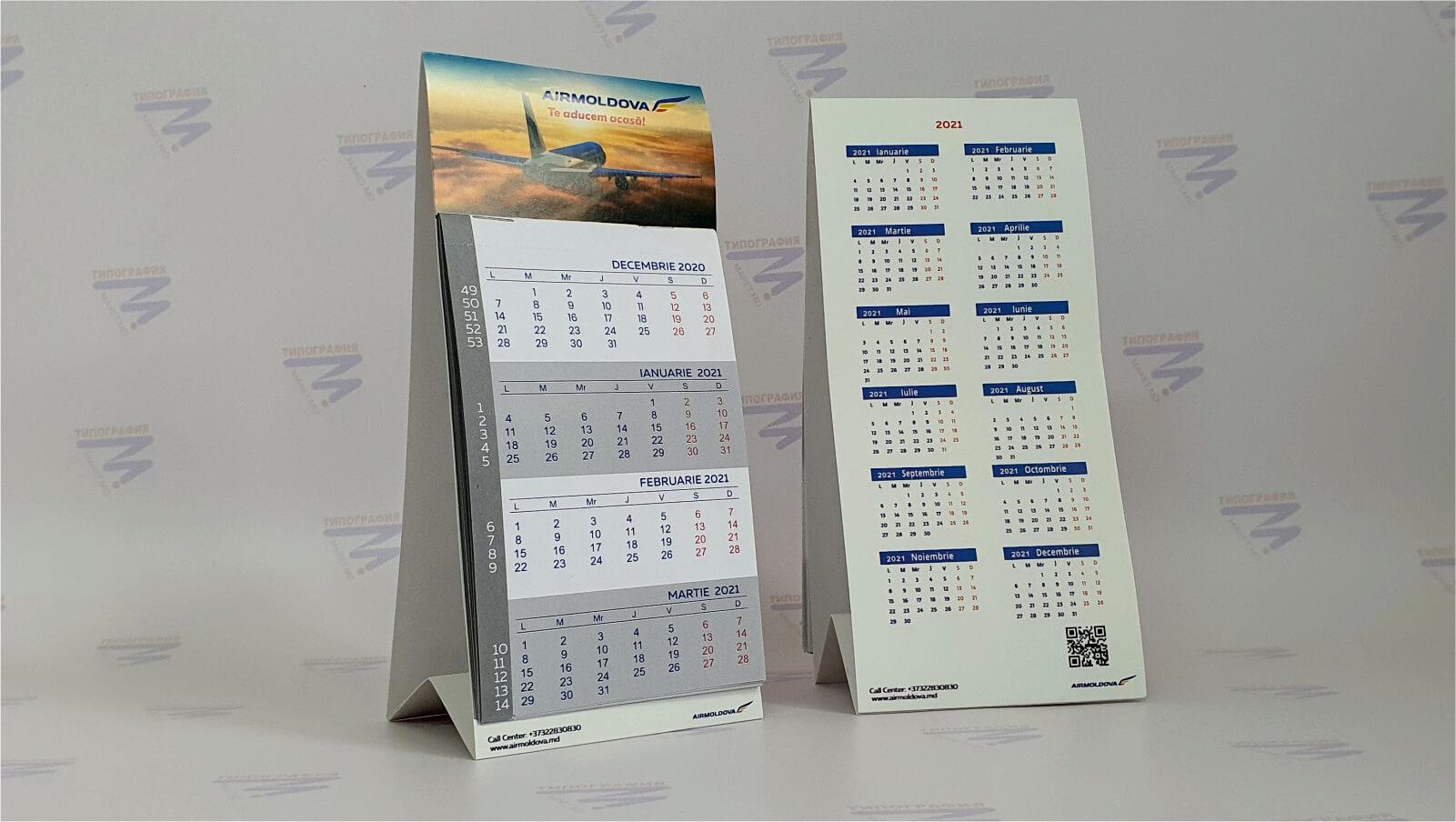 настольные перекидные календари самолёт фото 4