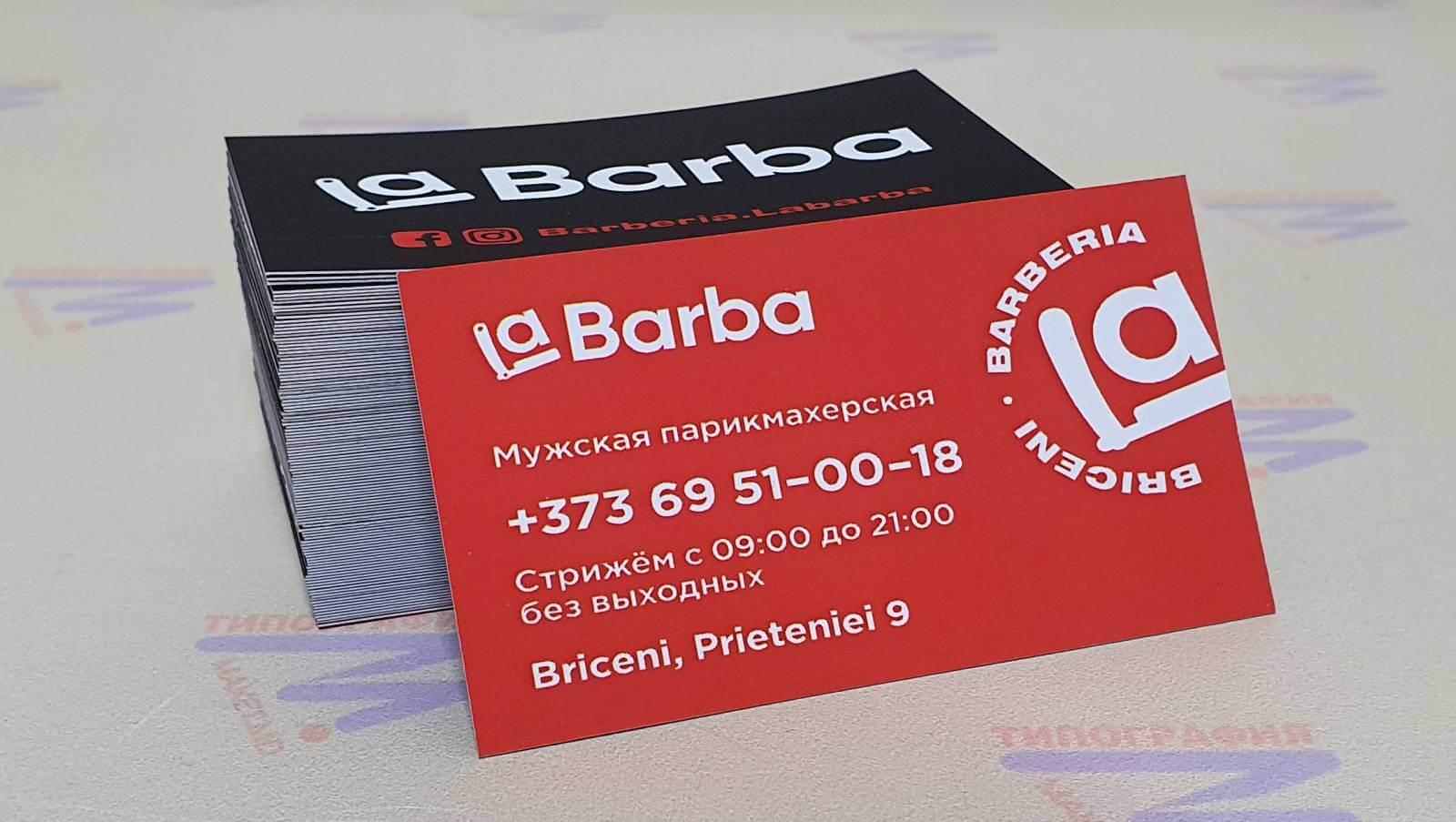 Красная визитка с черным оборотом фото 4