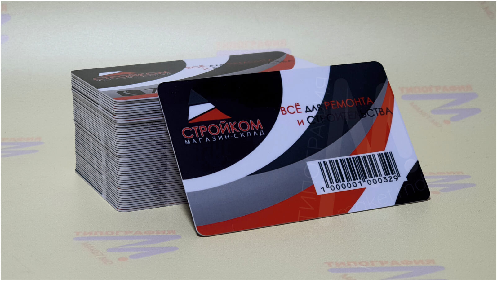 пластиковые визитки строительные фото 3