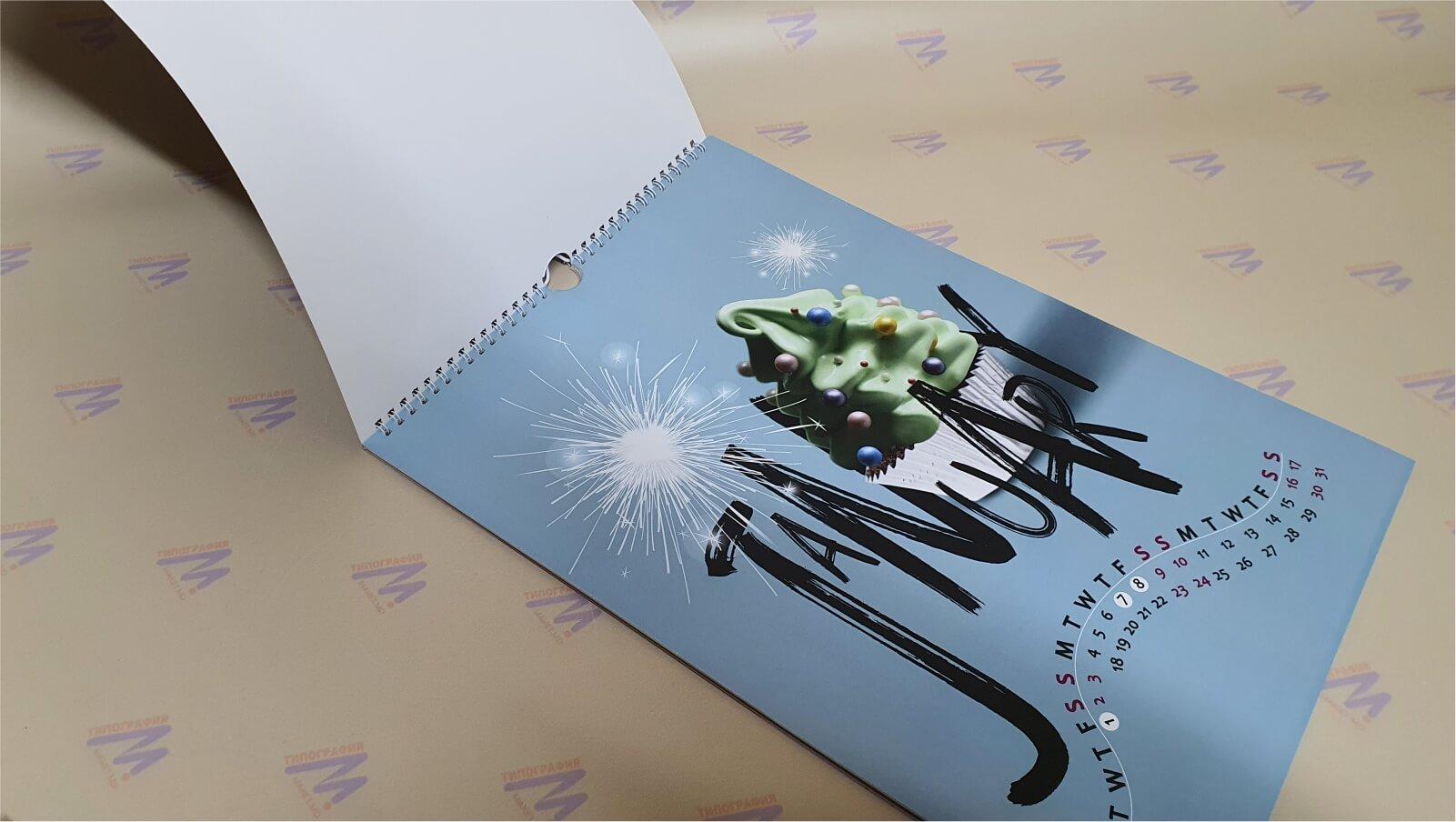 Настеннный перекидной календарь синий бежевый фон