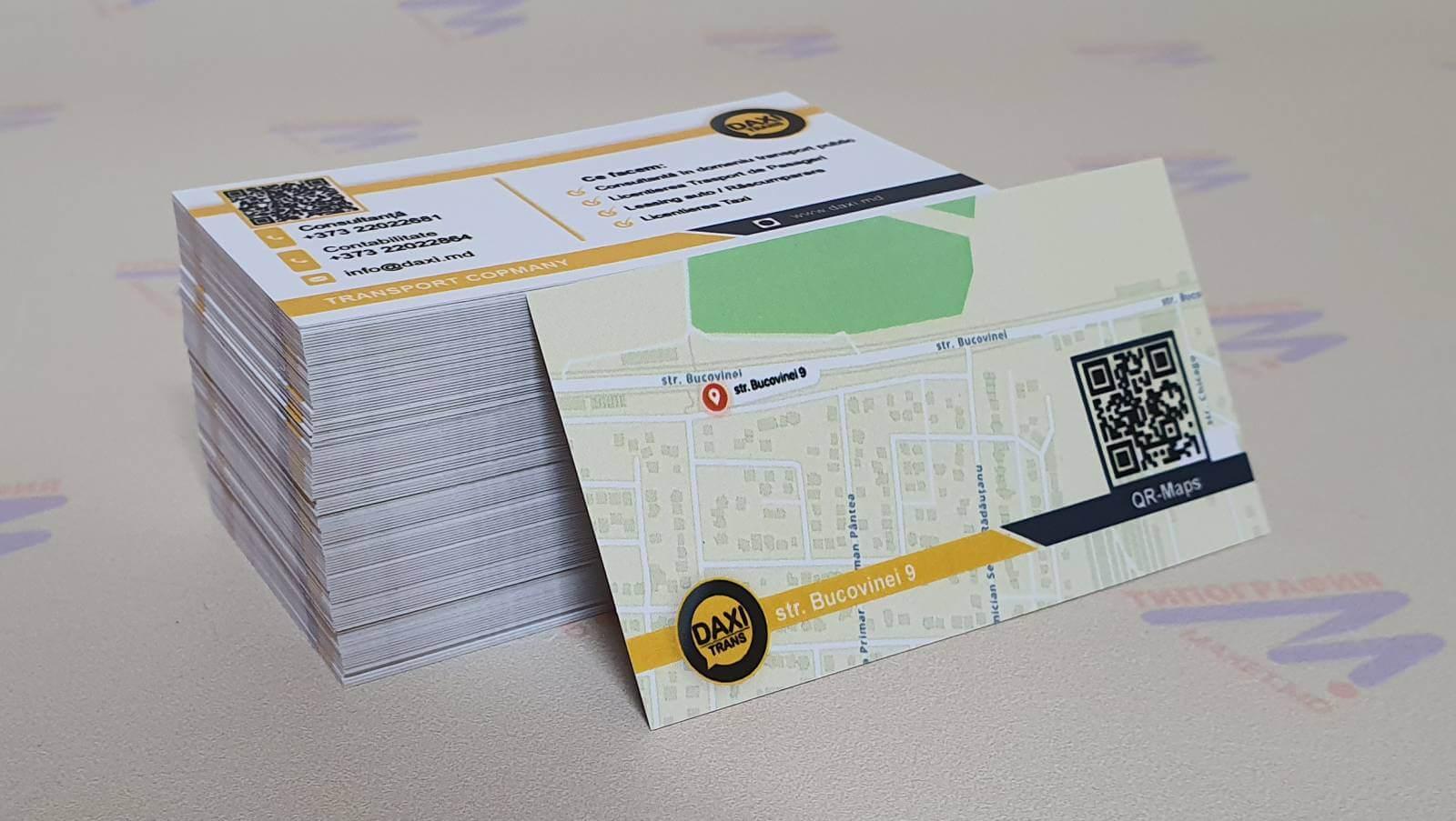 визитки для такси светлые фото 6